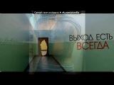 «просто альбом!» под музыку G.A. - Новый ритм жизни(WORKOUT24) музыка для спорта, workout, музыка для тренировок,(bushido prod.). Picrolla